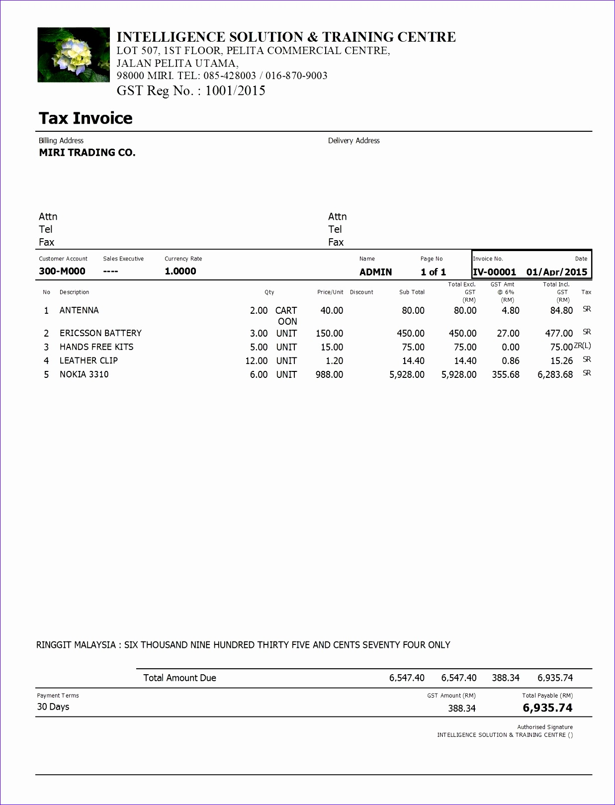12 excel invoice template gst