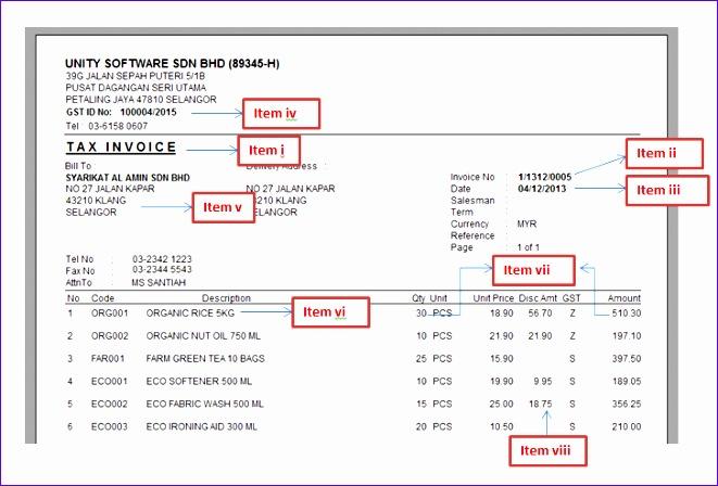 gst invoice template 1180