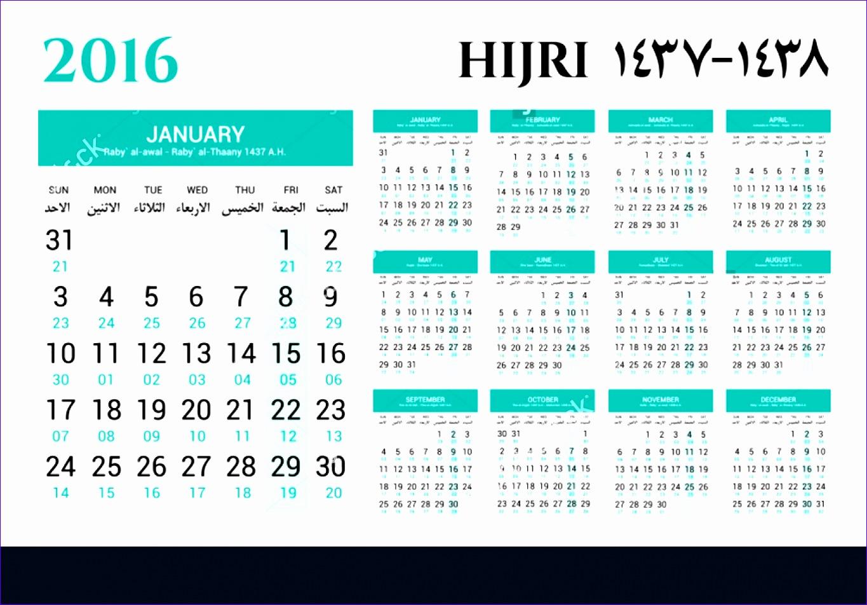 islamic calendar 2017 uk 866