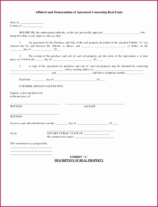 ers agreement form 551719