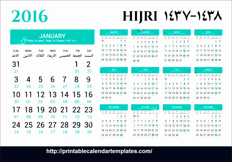 islamic calendar 2 3776 1365952