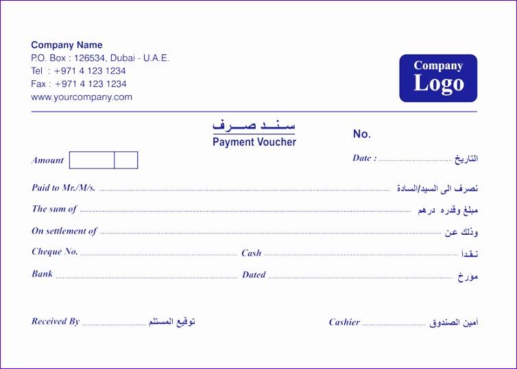 payment voucher dubai 754539