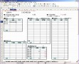 10 Excel Office Templates