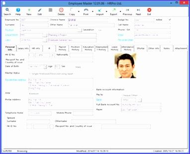 employee profile template 383312