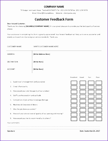 customer feedback forms