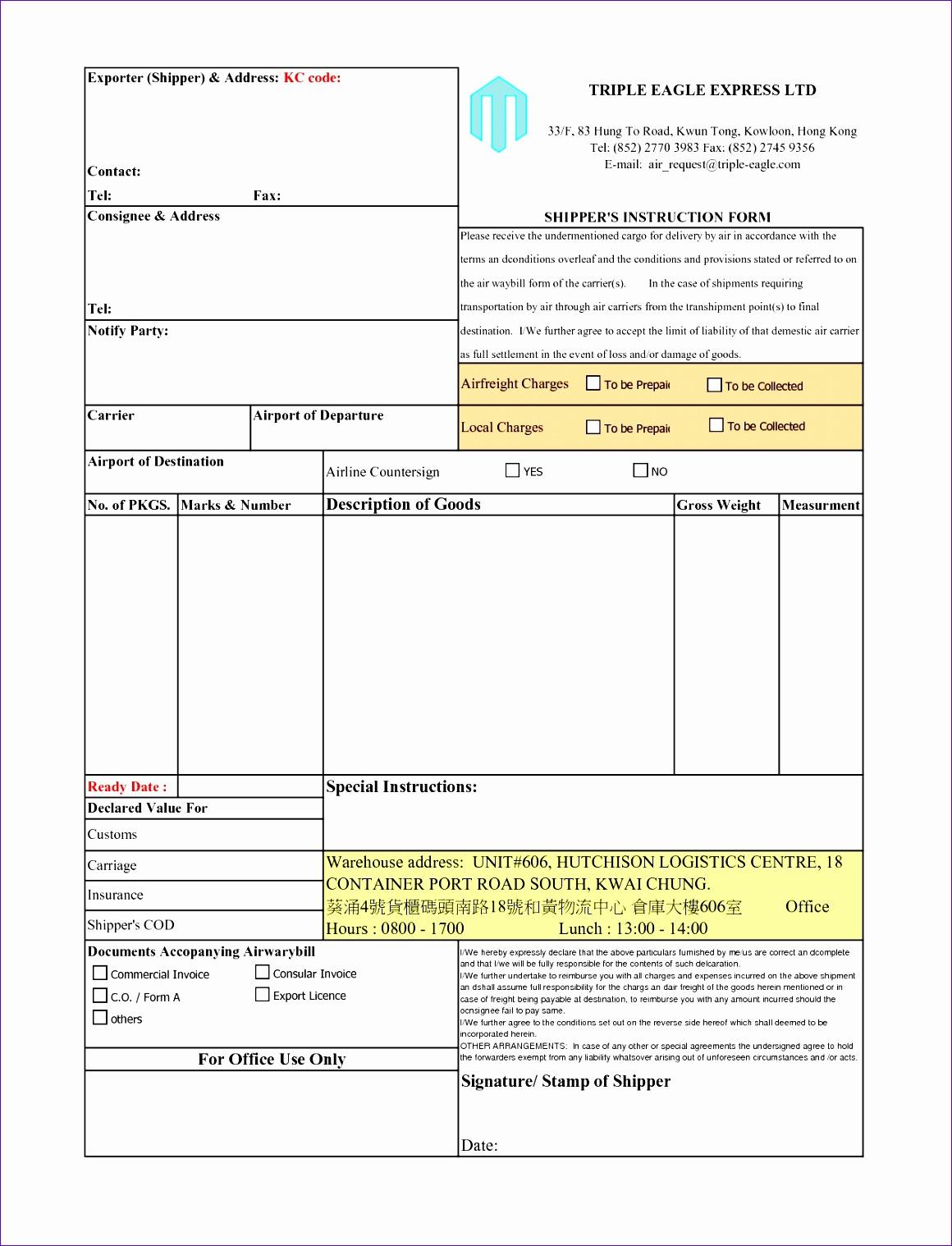 consular invoice format 11601518