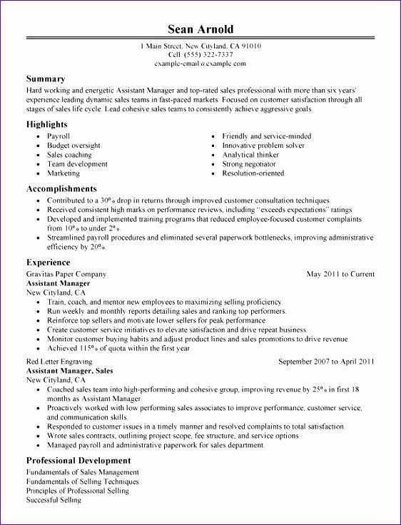 problem management resume 562736