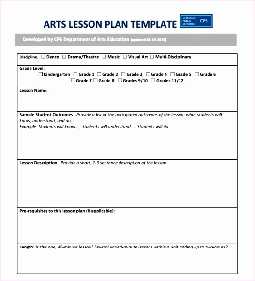art lesson plan template 527579