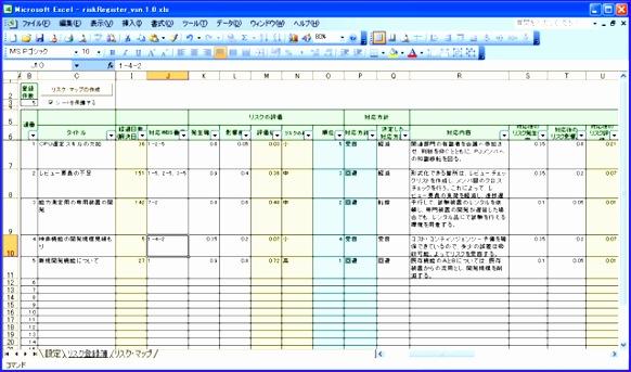 Gtd Excel Template