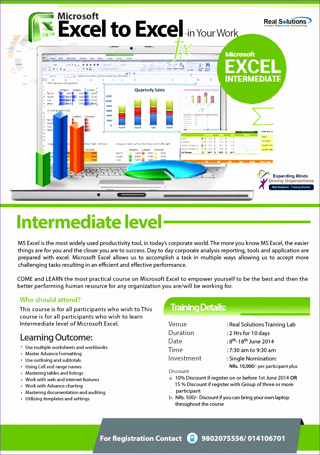 Investment Excel Template Jhrdy Inspirational Real solutions 12331738