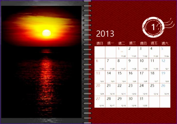 2013 年相片月曆 橫向 TM 728509