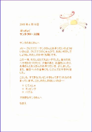パーティの招待状 フォーマル 青、緑、黄色の模様 TM 371529