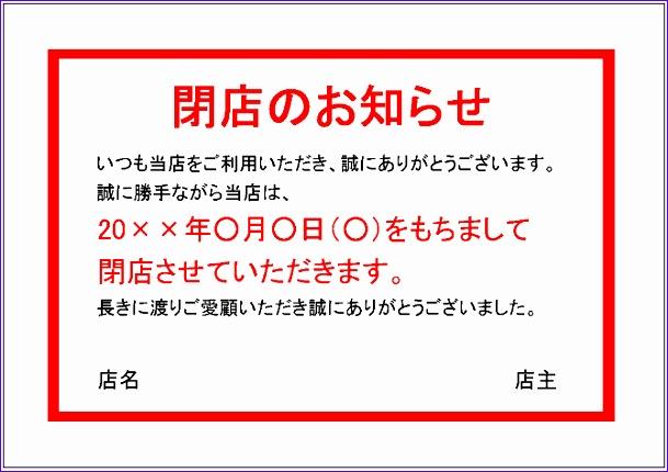 blog entry 862 609430