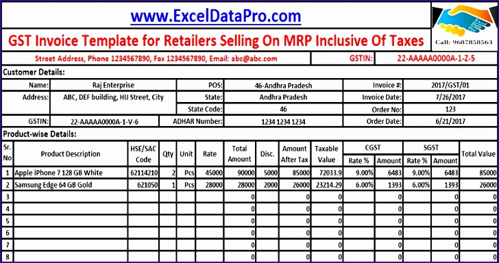 gst invoice format for selling goods on mrp 728384