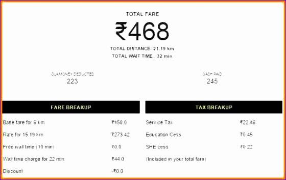 8 fast track call taxi empty bill 560353