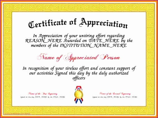 4 certificate of appreciation for good work 508380