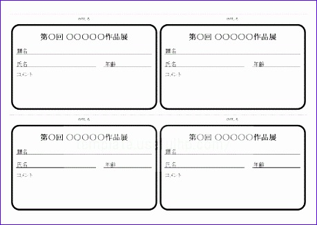 sakuhincard 459326